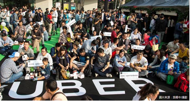 「我們想留在台灣!」Uber舉辦嘉年華號召民眾支持
