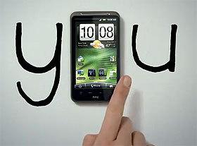 MWC 展上 HTC 新機齊發?