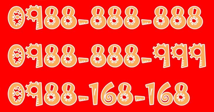 想許幫小朋友挑一個「生日門號」來慢慢養嗎?各家電信商線上選號服務