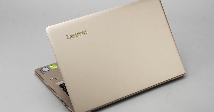 Lenovo IdeaPad 710s Plus 評測:搭載GeForce 940MX獨顯與指紋辨識的輕薄筆電