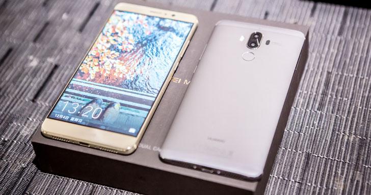 貨真價實的旗艦:HUAWEI Mate9 值得成為你下一支智慧型手機的10個理由!