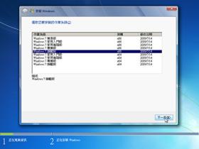 Windows 7 九合一終極整合