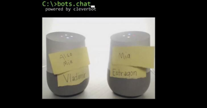 讓兩個AI語音助手互嗆會怎麼樣?網路直播 AI 無聊對話72小時,觀看人數竟破340萬人次!