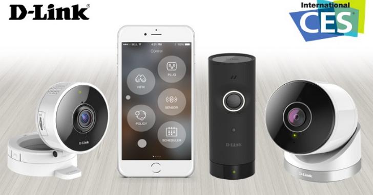 D-Link 推新款 mydlink 網路攝影機,強化智慧家庭生態系統