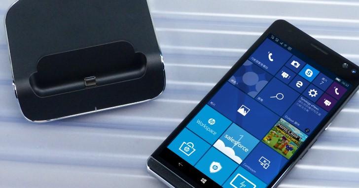 HP 3 合 1 裝置,Elite x3 變身手機、筆電、桌機