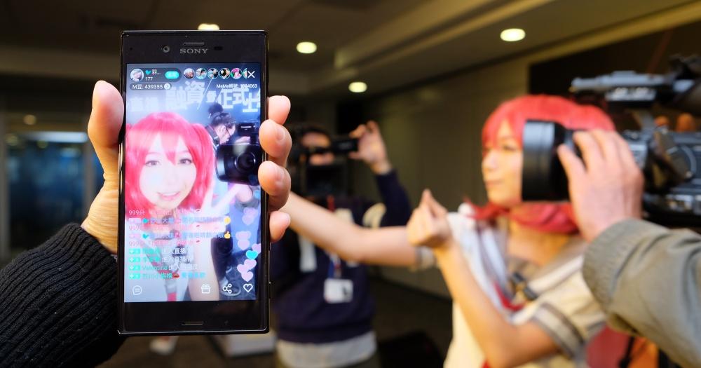 又一款直播 app 進軍台灣,MeMe 直播主打高顏值直播、與唱片公司合作開發在地內容