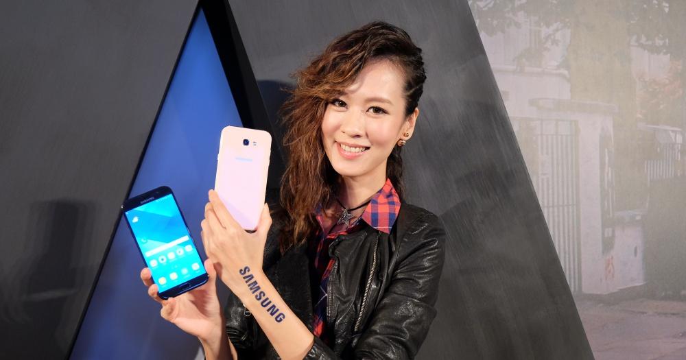 三星 Galaxy A5、A7 2017 版:前後 1600 萬畫素、支援 IP68 防水,售價 12,900 元起