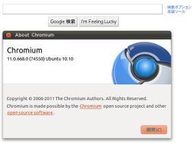 T週刊:Google 腳下,「Chrome ゴミブラウザ」是禁句