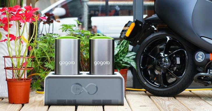 Gogoro 公布在家充電方案,月租 149 元並附送 50 公里免費里程