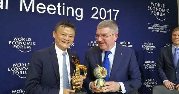 阿里巴巴成奧運長期合作夥伴,提供電子商務平台和雲服務
