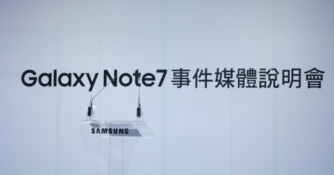 三星公布 Galaxy Note 7 爆炸原委,電池為 Note 7 事件主因