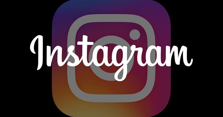 Instagram Live 直播功能正式上線,但它的機制與你想的可能不太一樣