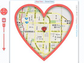 情人節過了,還是可以用 Google Maps 傳情話