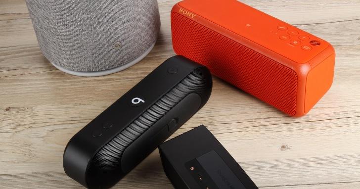 享受無線快感,藍牙喇叭挑選方針-5大選購問題釋疑、11項產品推薦