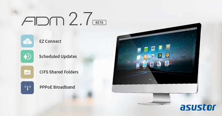 華芸科技推出 ADM 2.7 Beta 及四大重要革新