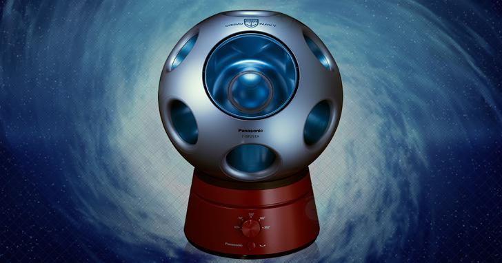 地球聯邦防衛軍認證!松下「創風機 Q」推出宇宙戰艦聯名款波動砲風扇