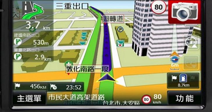 為什麼導航地圖「目前位置」都是用三角形表示?這與40年前的經典街機遊戲有關