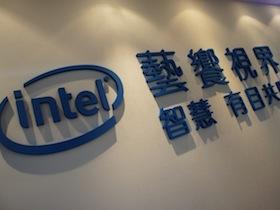 科技玩藝術,到光華商場看 Intel 藝饗視界