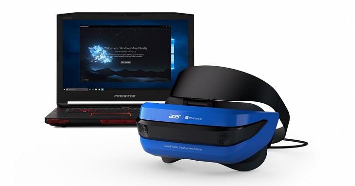 微軟宣佈宏碁混合實境頭戴式顯示器開發者版本將於本月出貨
