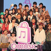 加值服務大戰!Omusic 啟動線上音樂爭霸