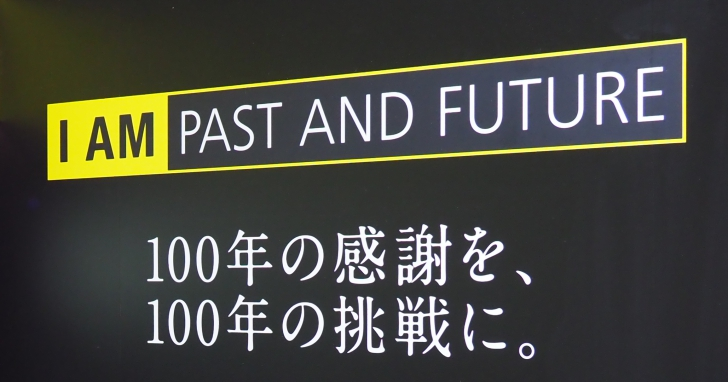 本屆相機大展 Nikon 沒發表任何新品,這間百年大廠究竟發生了什麼事?