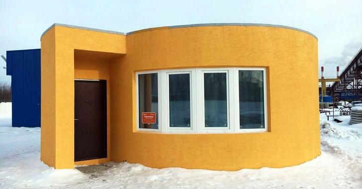 俄羅斯用 3D 列印在 24 小時內將這棟房子印出來,而且成本只要台幣 32 萬元!