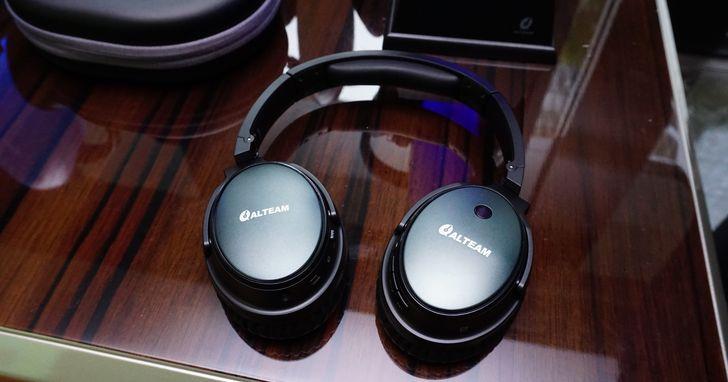 國產耳機品牌 ALTEAM 推出 8 大系列新品,從降噪、藍牙、電競一網打盡 | T客邦