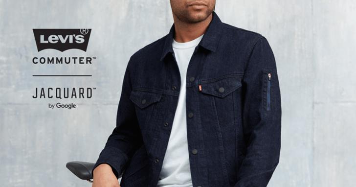 Google 與 Levi's 合作的觸控夾克終於要開賣了,可以控制音樂、幫你導航、還能讀簡訊給你聽,要價 350 美元