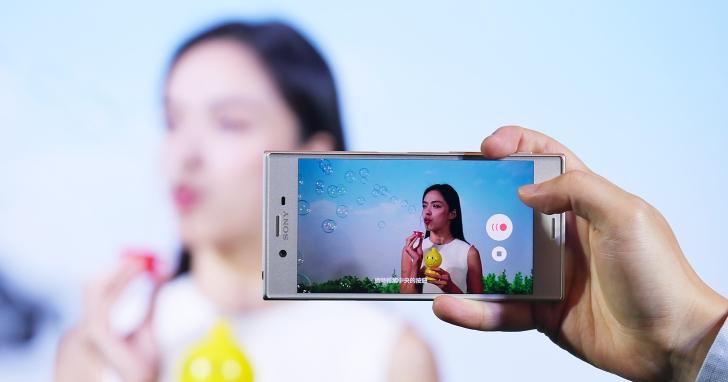 揭開三層感光元件之秘,Sony Xperia XZs 960fps 超慢動作錄影原理詳解