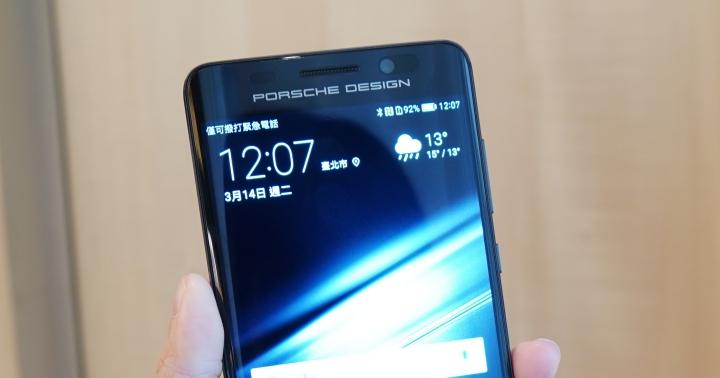 保時捷設計手機來了!Huawei 推出 Mate 9 Porsche Design 版,售價 49,900 元
