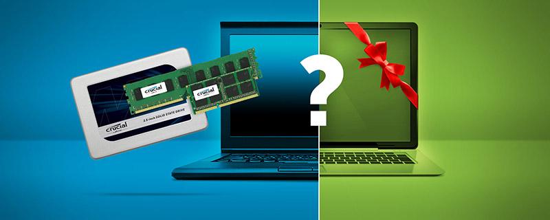 IT 決策關鍵,你該升級或替換過時的電腦?