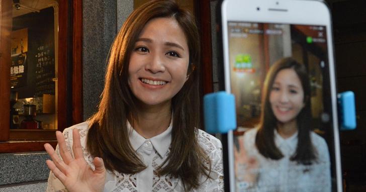 直播 App《浪LIVE》找來吳怡霈擔任主播,每週一、三、五早上通勤時報氣象給你聽