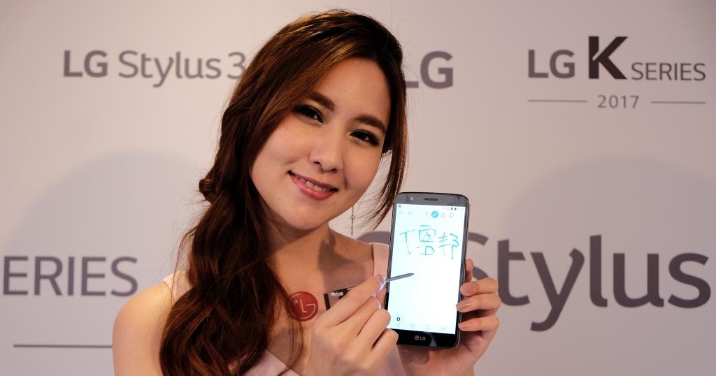 LG 的手寫機 Styles 3 上市,還帶來一系列入門款 K4、K8、K10 手機