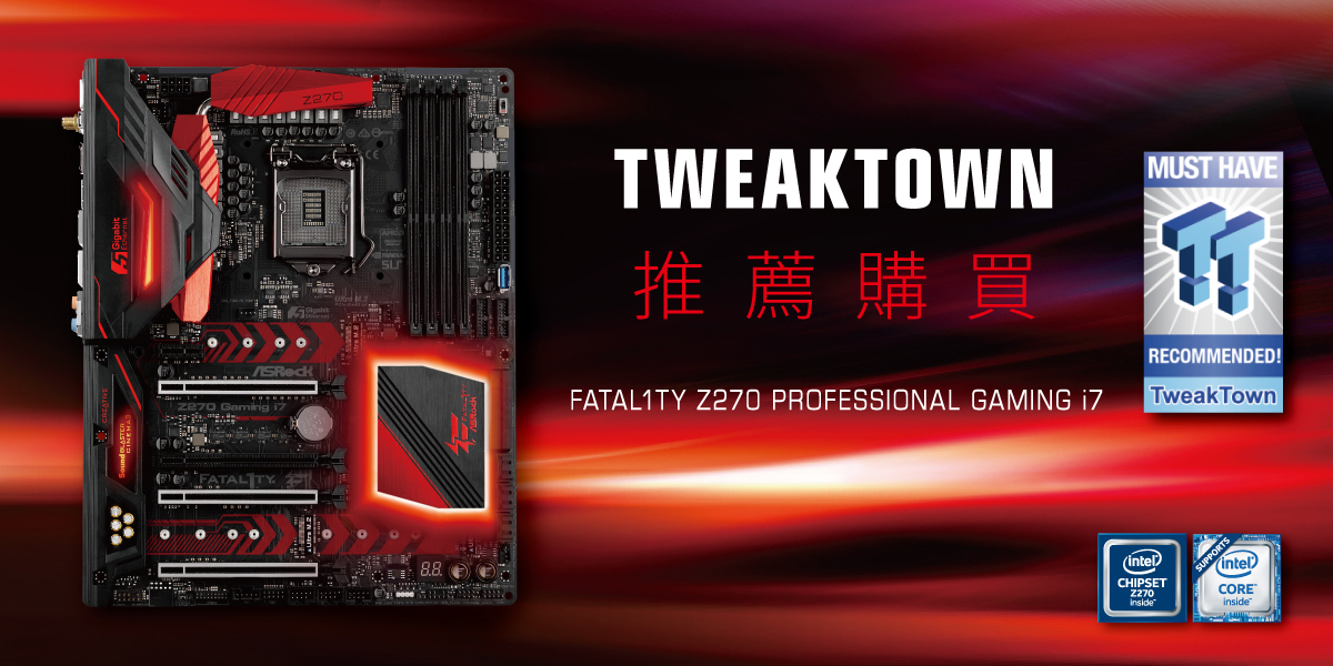 華擎Fatal1ty Z270 Professional Gaming i7,5Gb網路大出頭,榮獲TweakTown推薦購買獎!
