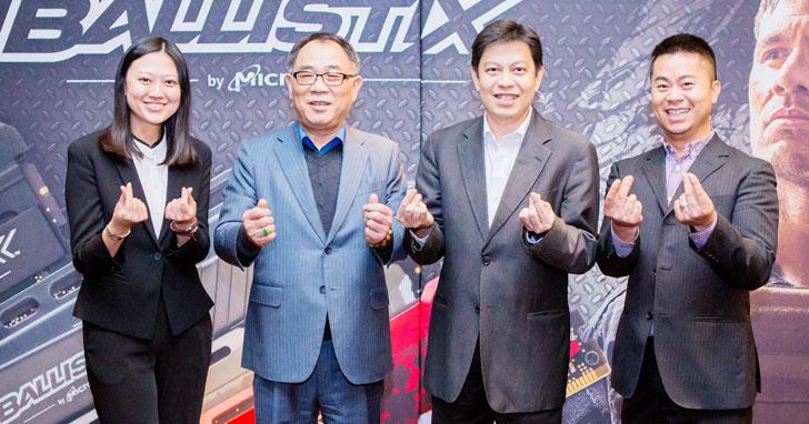 看好台灣市場,美光攜手捷元打造完整銷售服務體系!品牌與高階電競產品將成為行銷重點!