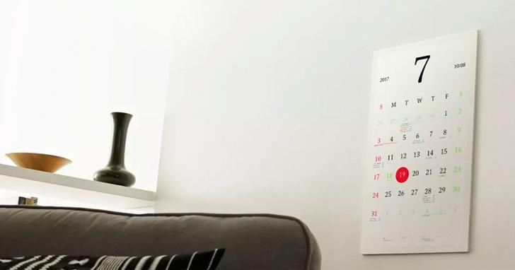 整合 Google 日曆的 Magic Calendar,改變你記錄行程的習慣