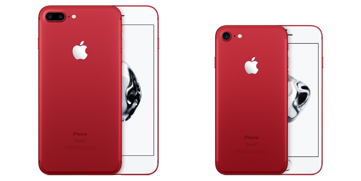 STUDIO A 即起開放預約紅色 iPhone7