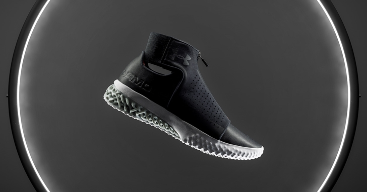 是噱頭還是真有其功能性?Under Armour 發表第二款 3D 列印運動鞋 ArchiTech Futurist