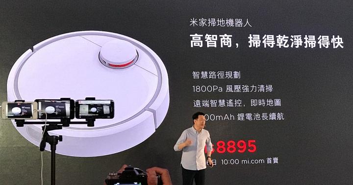 小米推出「米家掃地機器人」售價 8,895 元,4/6 開賣