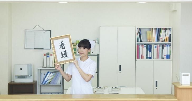 日本人想什麼你不懂,「只有1%實用度」的護士免費素材圖庫開放下載