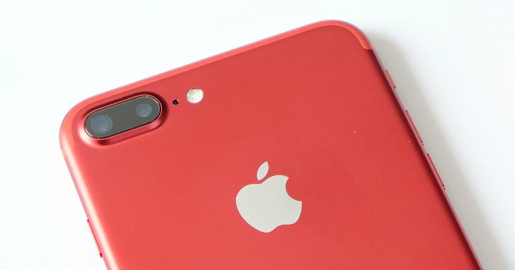 紅色版 iPhone 7 & 7 Plus 開箱!(PRODUCT)RED 細節圖多現場看