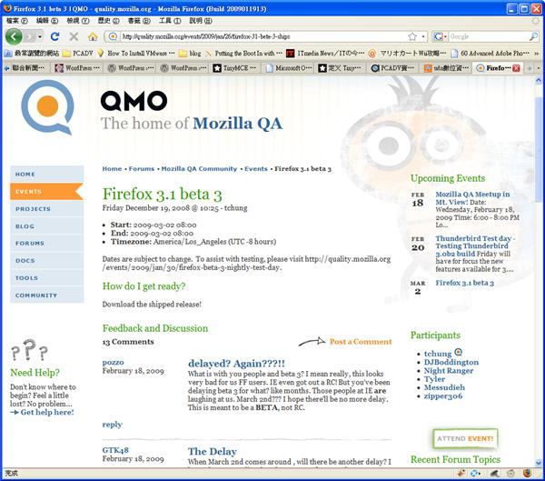 Firefox 3.1 Beta 3拖到三月二日