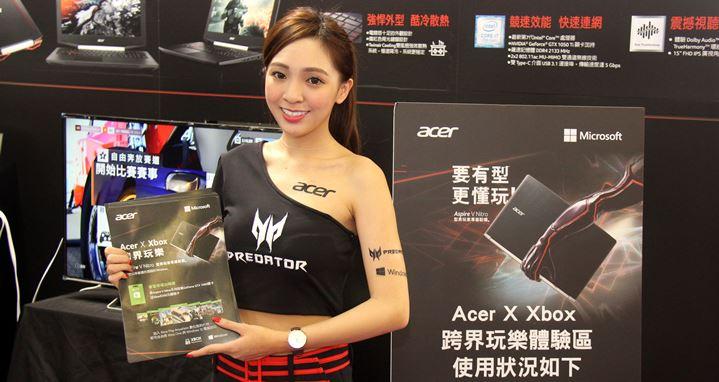 春電展好物特搜:Acer 宏碁篇。時尚輕薄、強規電競新機齊發!展場還有正妹陪你打電動!