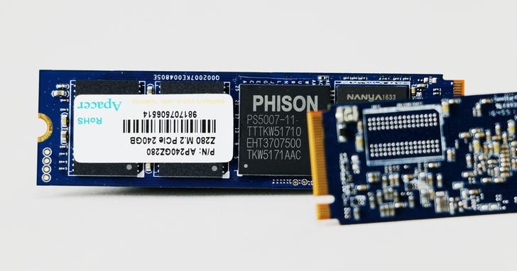 體積輕巧、調校優異的宇瞻科技 Z280 M.2 PCIe 固態硬碟