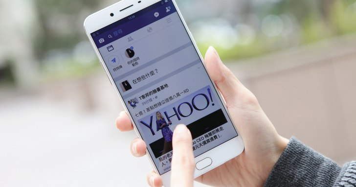手機玩臉書4大新功能- 相機後製特效多樣化,限時訊息不留痕跡
