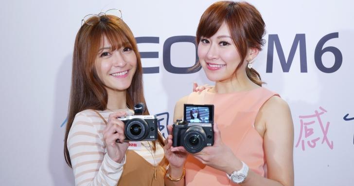 大玩復古文青風,Canon EOS M6 搭載雙像素對焦登場,單機身售價 22,900 元