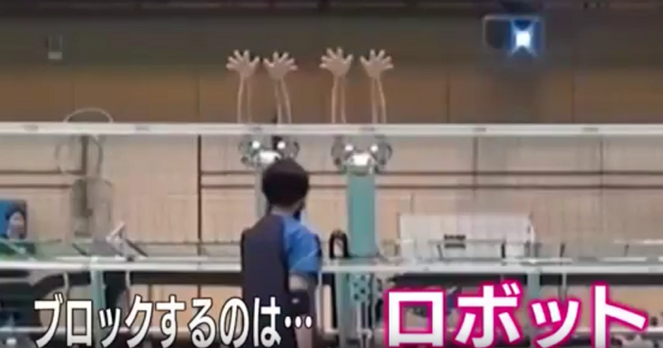 日本女排為了奧運訓練用的外星科技:三頭六臂防守機器人,受訓完簡直變成魔鬼隊!