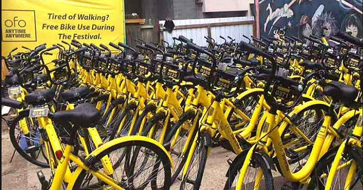 中國共享單車地下產業鏈:一台共享單車拍賣價100元人民幣,量大可降價、花一天就可以搞到100輛車