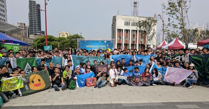 「Ingress臺北任務日」全球超過2500個玩家聚集台北,探索24個知名景點