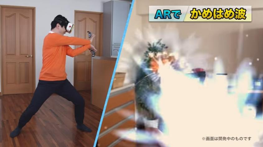 龜派氣功!日本遊戲開發商推出 Dragon Ball Z VR 配件,戴上就能估算戰力值、使出龜派氣功